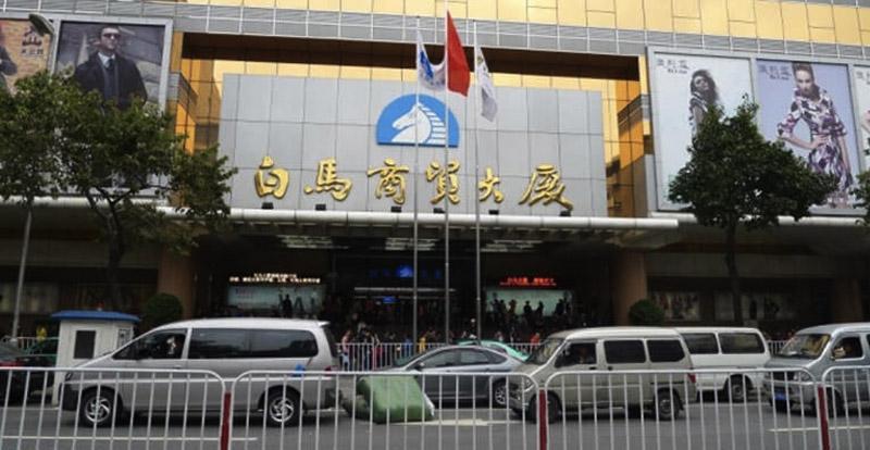 Chợ Bạch Mã Quảng Châu Trung Quốc có gì?